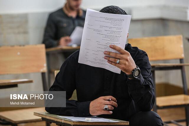 مخالفت وزارت بهداشت با تعویق آزمون های اسفند